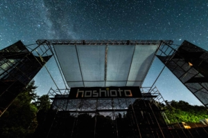 岡山県井原市青野町葡萄浪漫館にて開催される野外音楽フェスティバル hoshioto(ホシオト)2021